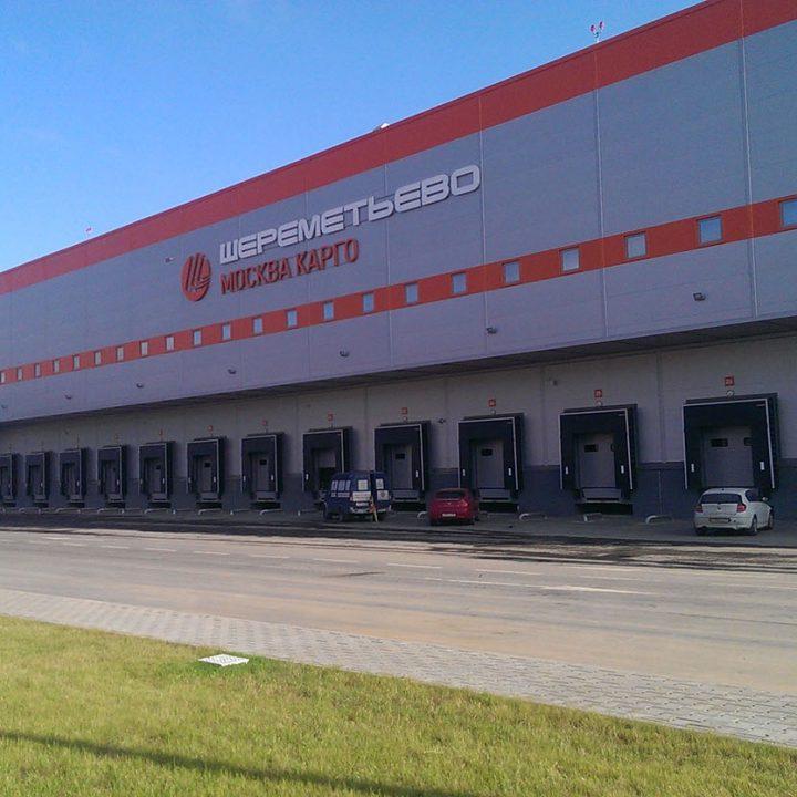 Грузовой терминал Москва-Карго