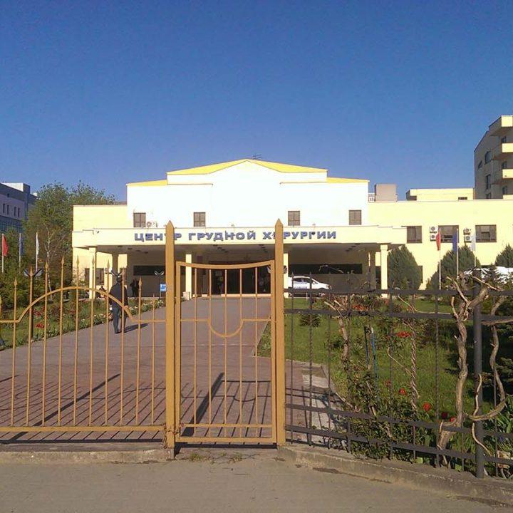 НИИ Краевая клиническая больница №1 имени профессора С.В. Очаповского